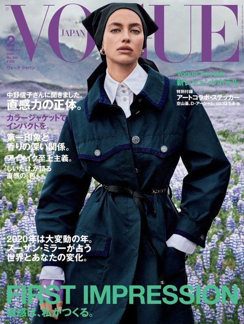Vogue Japan February 2020