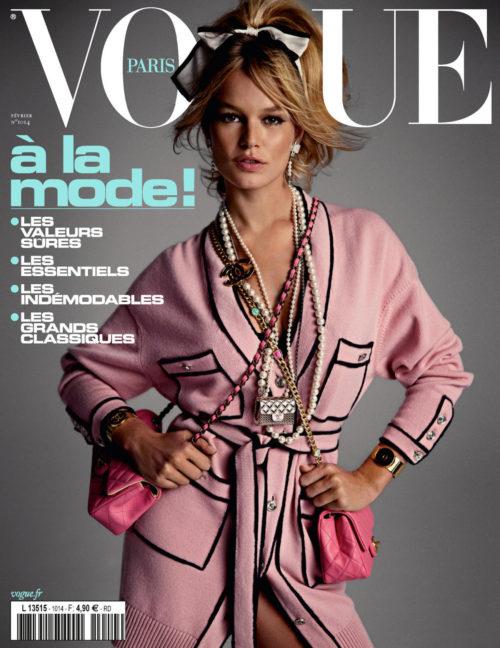 Vogue Paris February 2021